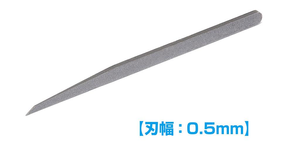 HG マイクロチゼル 単品 刃幅 0.5mmチゼル(ウェーブホビーツールシリーズNo.HT-545)商品画像_1
