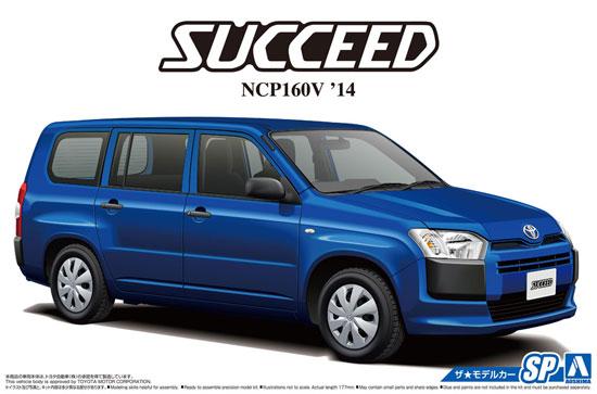 トヨタ NCP160V サクシード