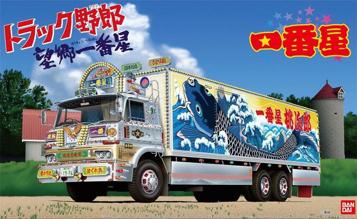 一番星 望郷一番星プラモデル(アオシマ1/32 トラック野郎シリーズNo.008)商品画像