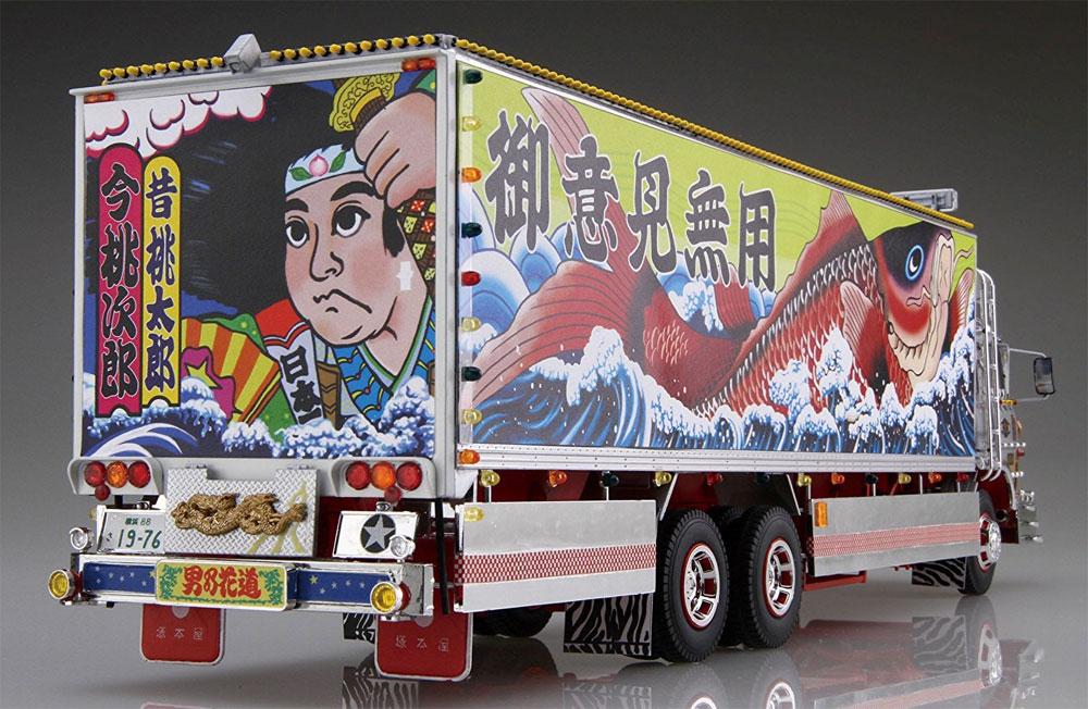 一番星 望郷一番星プラモデル(アオシマ1/32 トラック野郎シリーズNo.008)商品画像_2