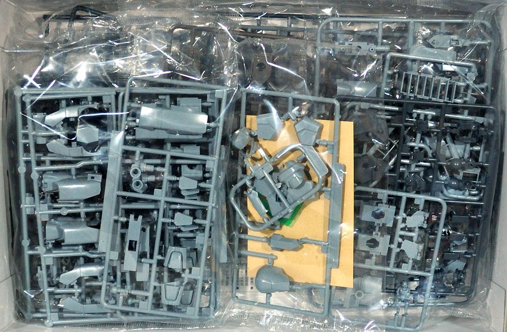 アームスレイブ ガーンズバック M9 Ver.1.5プラモデル(アオシマフルメタル パニック TSR シリーズNo.006)商品画像_1