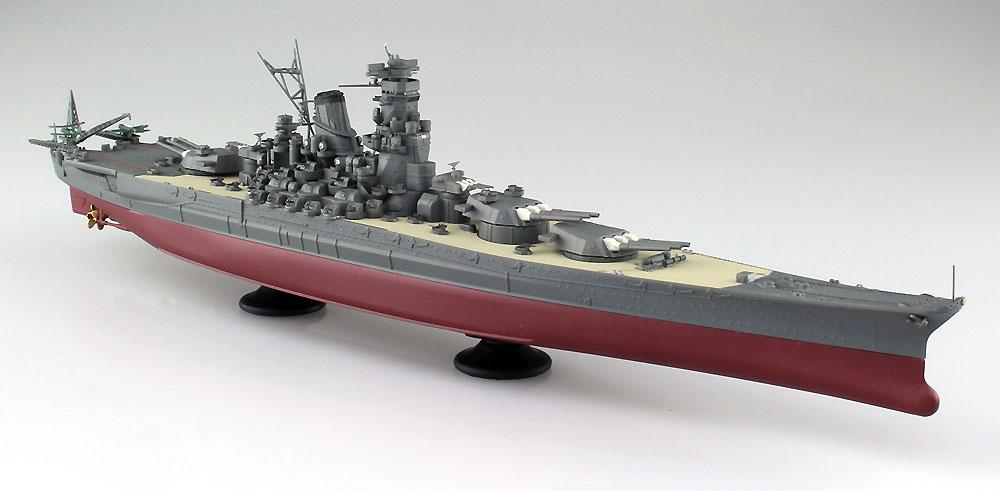 日本海軍 戦艦 大和プラモデル(アオシマ1/700 艦船 (フルハルモデル) シリーズNo.4905083052631)商品画像_1