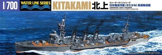 日本 軽巡洋艦 北上 高速輸送艦プラモデル(アオシマ1/700 ウォーターラインシリーズNo.054741)商品画像