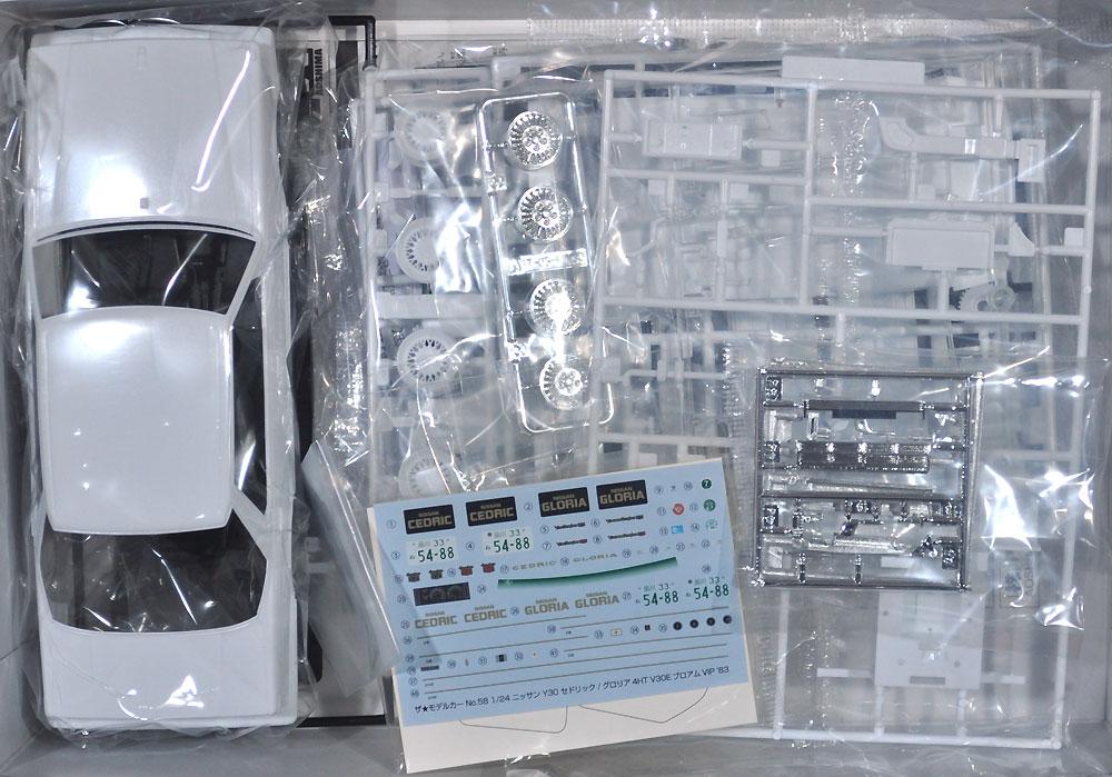 ニッサン Y30 セドリック / グロリア 4HT V30E ブロアム VIP '83プラモデル(アオシマ1/24 ザ・モデルカーNo.058)商品画像_1