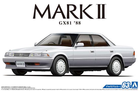 トヨタ GX81 マーク 2 グランデツインカム24