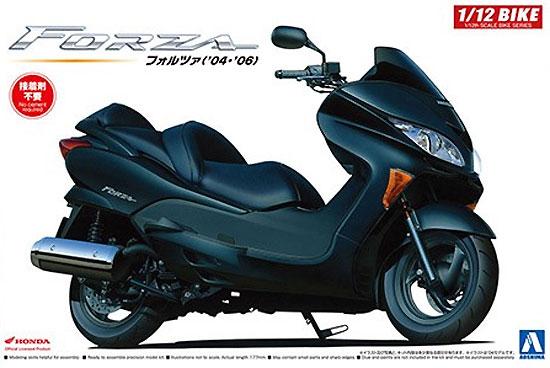 ホンダ フォルツァプラモデル(アオシマ1/12 バイクNo.050)商品画像