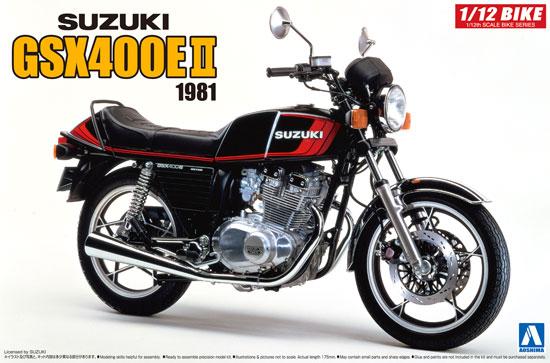 スズキ GSX400E2 1981プラモデル(アオシマ1/12 バイクNo.052)商品画像