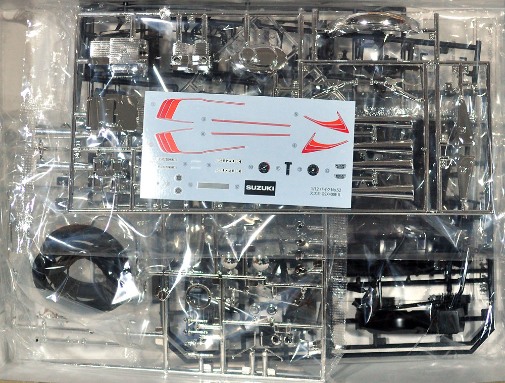スズキ GSX400E2 1981プラモデル(アオシマ1/12 バイクNo.052)商品画像_1