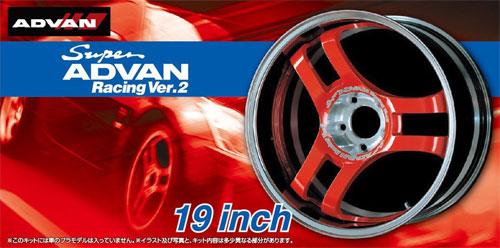 スーパーアドバンレーシング Ver.2 19インチプラモデル(アオシマザ・チューンドパーツNo.069)商品画像