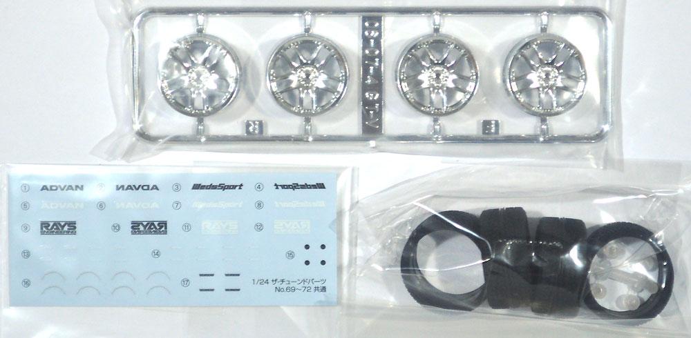 ボルクレーシング GT-V 19インチプラモデル(アオシマザ・チューンドパーツNo.071)商品画像_1