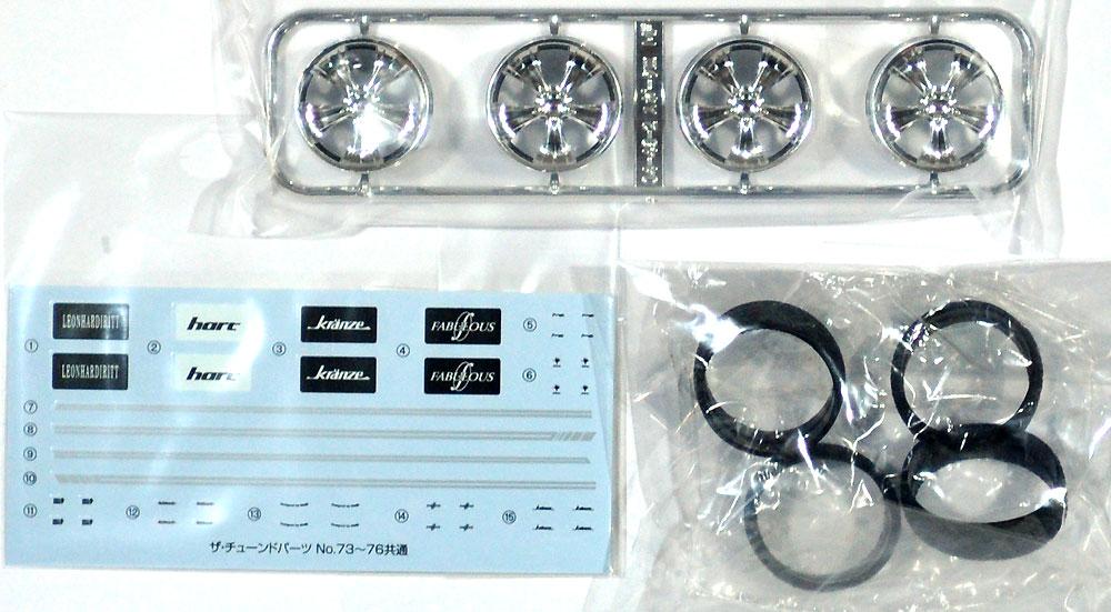 ベルサリオ スポーク 3 MF 20インチプラモデル(アオシマザ・チューンドパーツNo.074)商品画像_1