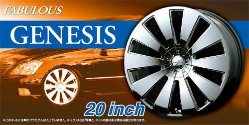 ファブレス ジェネシス 20インチプラモデル(アオシマザ・チューンドパーツNo.075)商品画像