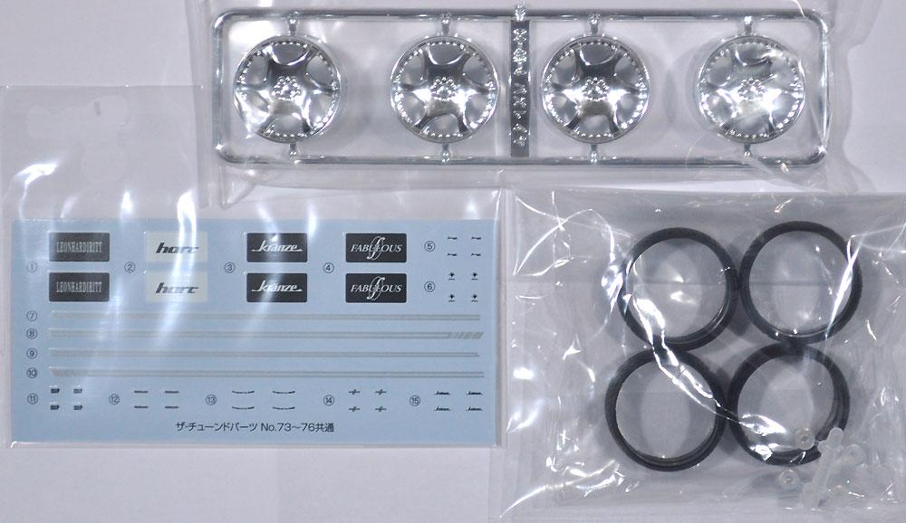クレンツェ バズレイア 20インチプラモデル(アオシマザ・チューンドパーツNo.076)商品画像_1
