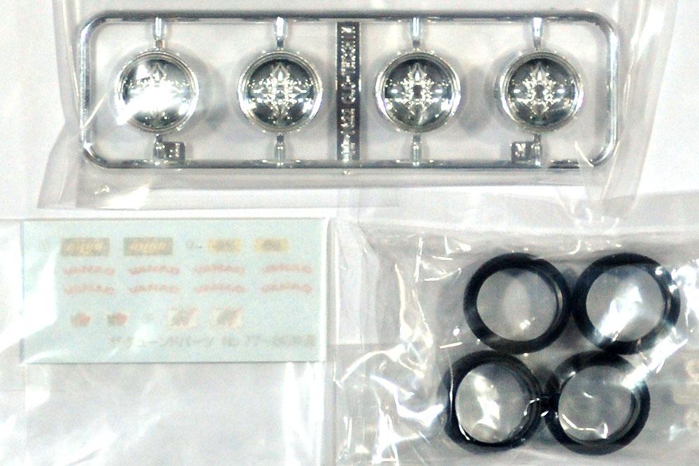 加工てっちん TYPE-3 14インチプラモデル(アオシマザ・チューンドパーツNo.078)商品画像_1