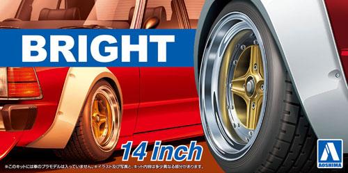 ブライト 14インチプラモデル(アオシマザ・チューンドパーツNo.079)商品画像
