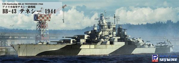 アメリカ海軍 テネシー級戦艦 BB-43 テネシー 1944プラモデル(ピットロード1/700 スカイウェーブ W シリーズNo.W202)商品画像