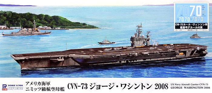 アメリカ海軍 ニミッツ級 航空母艦 CVN-73 ジョージ ワシントン 2008プラモデル(ピットロード1/700 スカイウェーブ M シリーズNo.M-047)商品画像