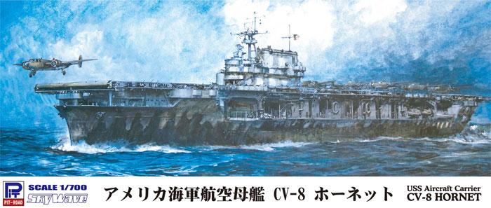 アメリカ海軍 航空母艦 CV-8 ホーネットプラモデル(ピットロード1/700 スカイウェーブ W シリーズNo.W207)商品画像