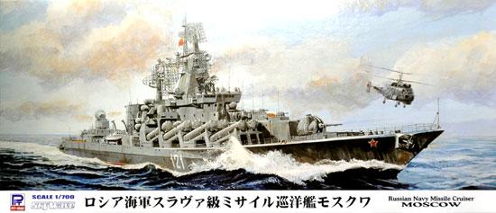 ロシア海軍 スラヴァ級ミサイル巡洋艦 モスクワプラモデル(ピットロード1/700 スカイウェーブ M シリーズNo.M-048)商品画像