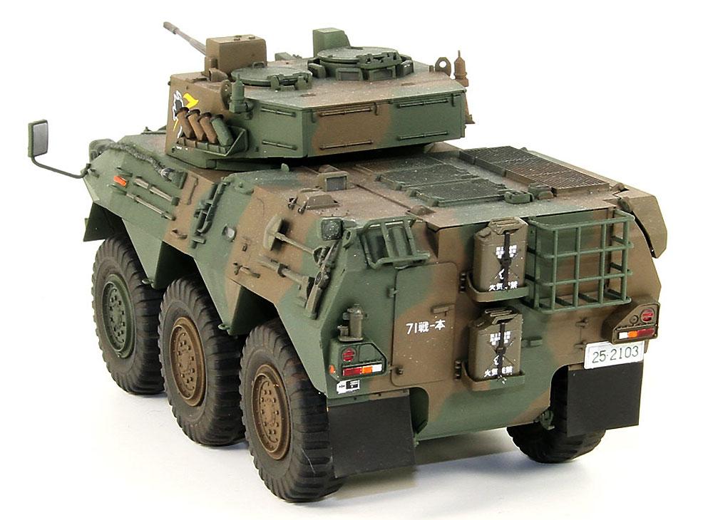 陸上自衛隊 87式偵察警戒車プラモデル(ピットロード1/35 グランドアーマーシリーズNo.G048)商品画像_4