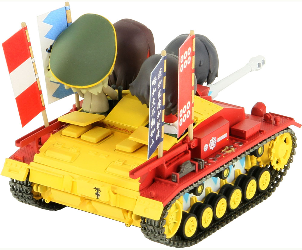 3号突撃砲 F型 エンディングVer. 親善試合時完成品(ピットロードガールズ&パンツァーNo.PD053)商品画像_2