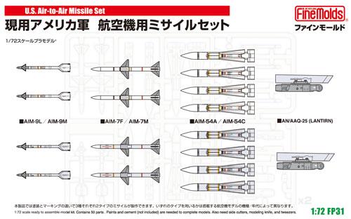 現用アメリカ軍 航空機用 ミサイルセットプラモデル(ファインモールド1/72 航空機No.FP031)商品画像