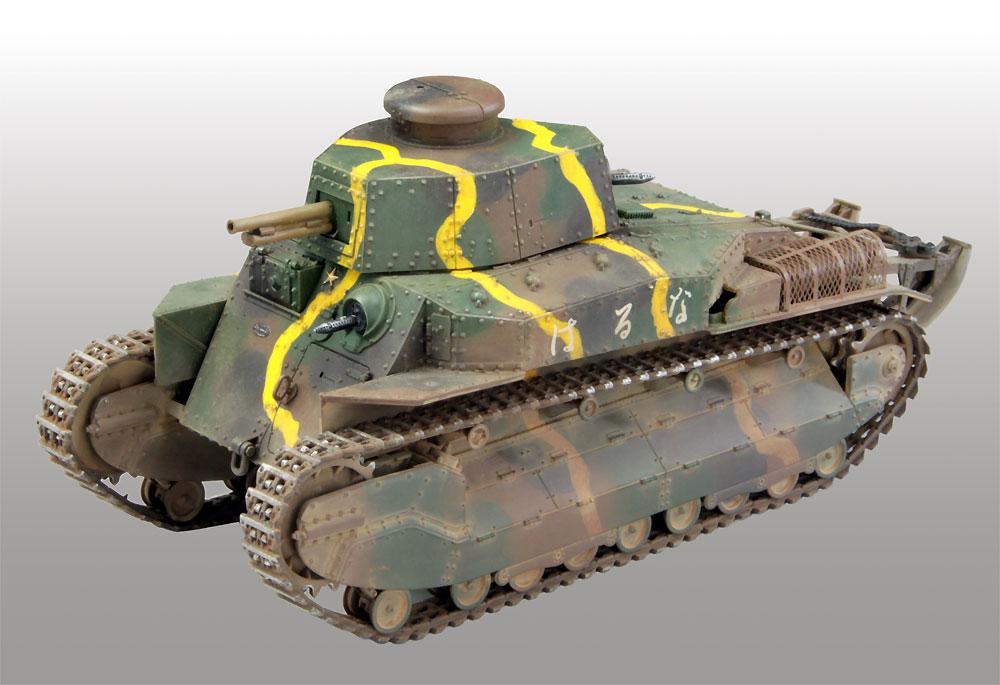 帝国陸軍 八九式中戦車 甲型プラモデル(ファインモールド1/35 ミリタリーNo.FM056)商品画像_2