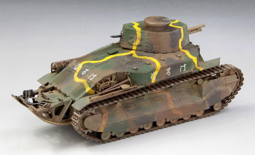 帝国陸軍 八九式中戦車 甲型プラモデル(ファインモールド1/35 ミリタリーNo.FM056)商品画像_3