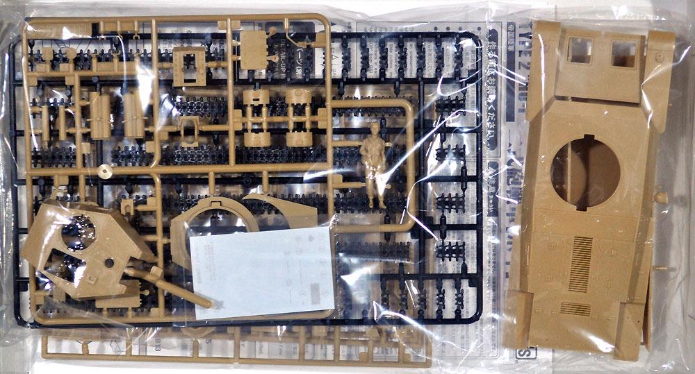 帝国陸軍 二式砲戦車 (ホイ)プラモデル(ファインモールド1/35 ミリタリーNo.FM024)商品画像_1