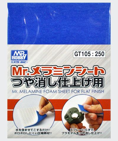 Mr.メラミンシート つや消し仕上げ用研磨スポンジ(GSIクレオスGツールNo.GT105)商品画像