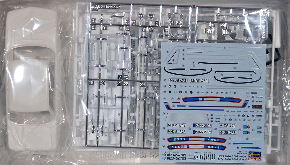 BMW 2002ターボプラモデル(ハセガワ1/24 自動車 HCシリーズNo.HC024)商品画像_1