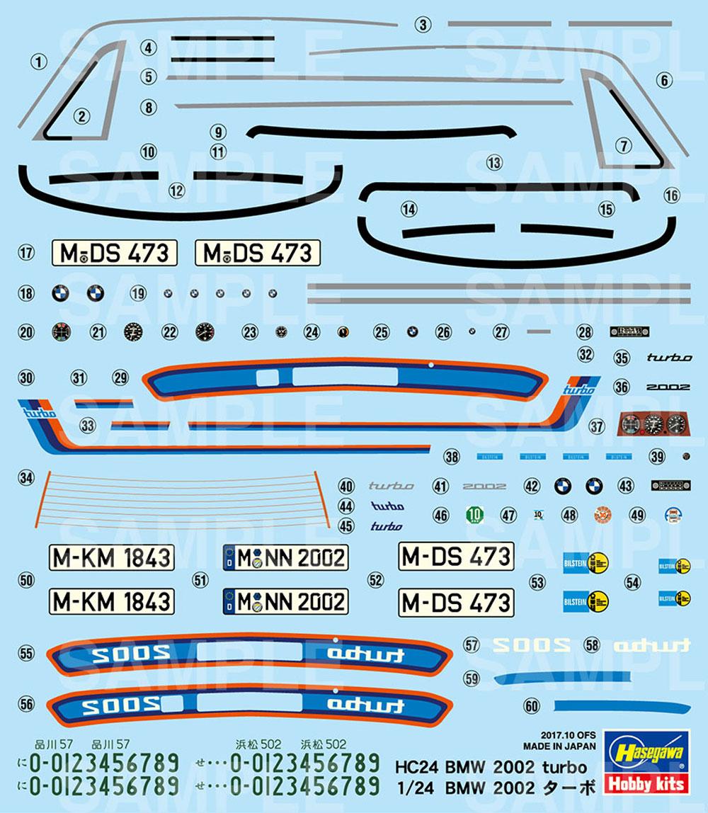 BMW 2002ターボプラモデル(ハセガワ1/24 自動車 HCシリーズNo.HC024)商品画像_2