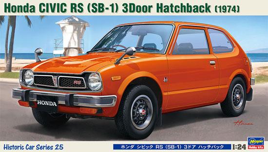ホンダ シビック RS (SB-1) 3ドア ハッチバックプラモデル(ハセガワ1/24 自動車 HCシリーズNo.HC025)商品画像