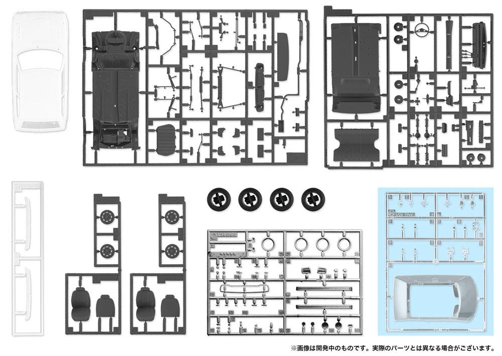 ホンダ シビック RS (SB-1) 3ドア ハッチバックプラモデル(ハセガワ1/24 自動車 HCシリーズNo.HC025)商品画像_1