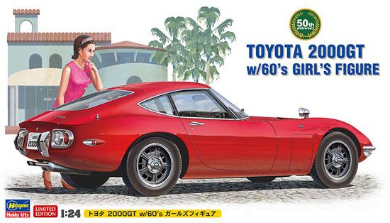 トヨタ 2000GT w/60