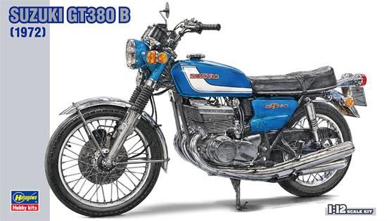 スズキ GT380 Bプラモデル(ハセガワ1/12 バイクシリーズNo.BK-005)商品画像