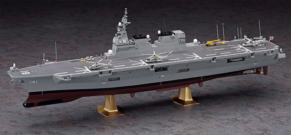 海上自衛隊 ヘリコプター搭載護衛艦 ひゅうがプラモデル(ハセガワ1/450 有名艦船シリーズNo.Z004)商品画像_2