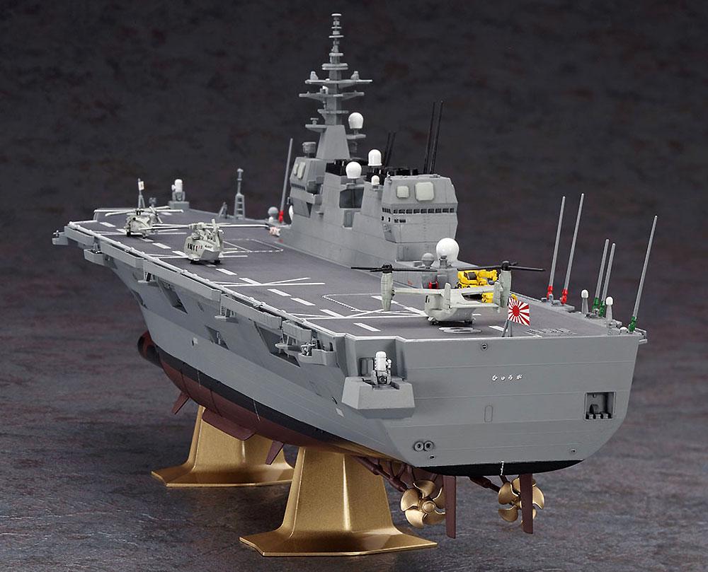 海上自衛隊 ヘリコプター搭載護衛艦 ひゅうがプラモデル(ハセガワ1/450 有名艦船シリーズNo.Z004)商品画像_3