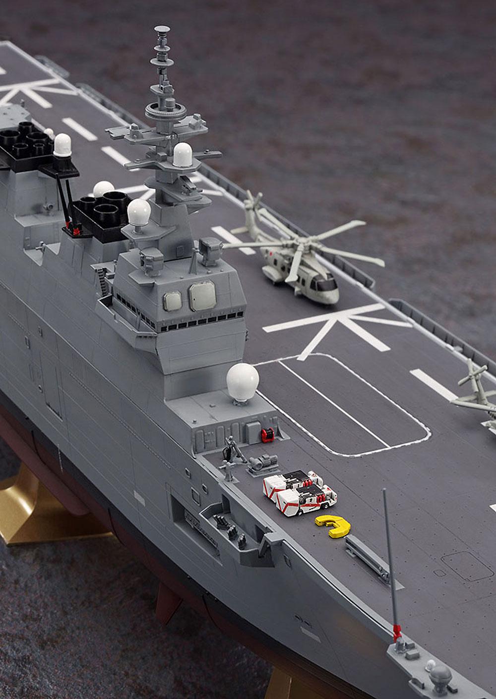 海上自衛隊 ヘリコプター搭載護衛艦 ひゅうがプラモデル(ハセガワ1/450 有名艦船シリーズNo.Z004)商品画像_4