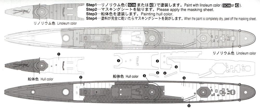 駆逐艦 朝潮型 リノリウムマスキングシートマスキングシート(ハセガワウォーターライン ディテールアップパーツNo.QG071)商品画像_2