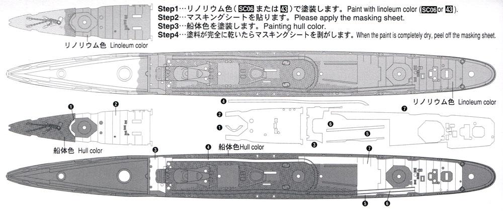 駆逐艦 夕雲型 リノリウムマスキングシートマスキングシート(ハセガワウォーターライン ディテールアップパーツNo.QG070)商品画像_2