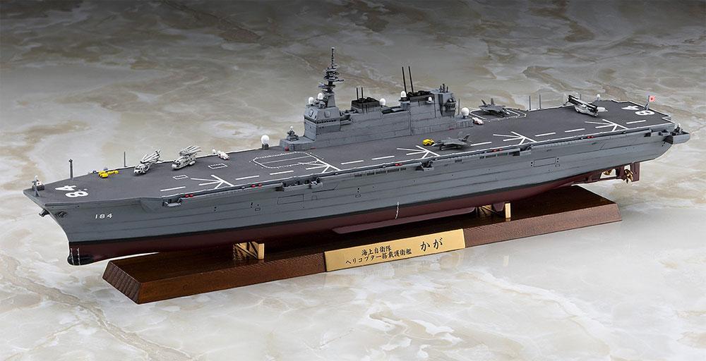 海上自衛隊 ヘリコプター搭載護衛艦 かが フルハルバージョンプラモデル(ハセガワ1/700 ウォーターラインシリーズ フルハルスペシャルNo.30047)商品画像_2