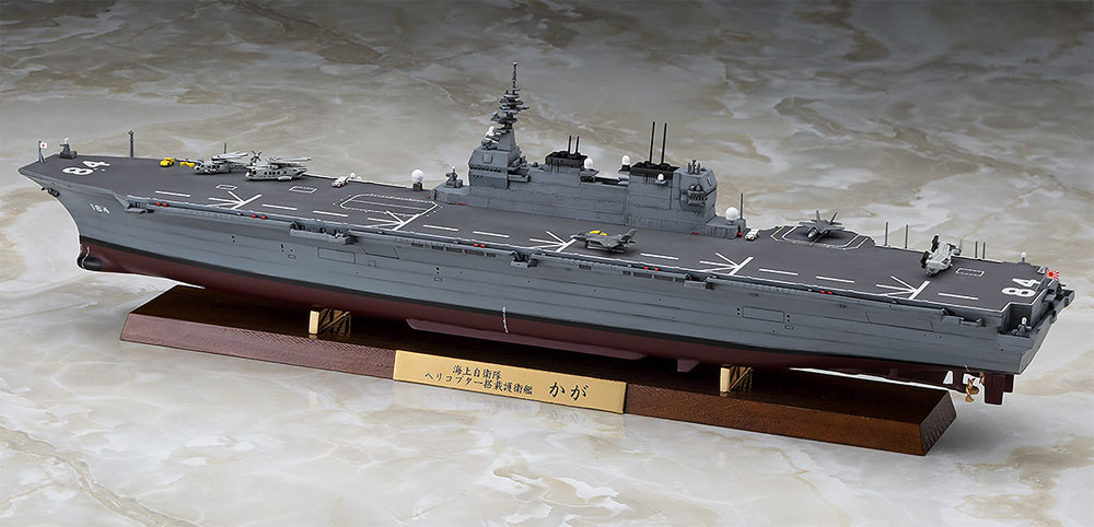 海上自衛隊 ヘリコプター搭載護衛艦 かが フルハルバージョンプラモデル(ハセガワ1/700 ウォーターラインシリーズ フルハルスペシャルNo.30047)商品画像_3