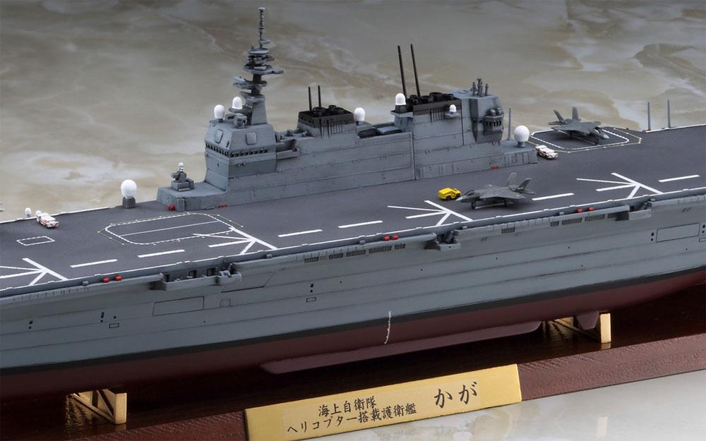 海上自衛隊 ヘリコプター搭載護衛艦 かが フルハルバージョンプラモデル(ハセガワ1/700 ウォーターラインシリーズ フルハルスペシャルNo.30047)商品画像_4