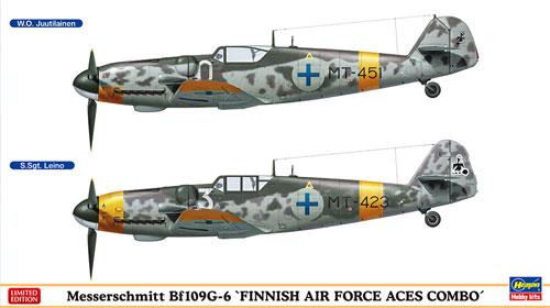 メッサーシュミット Bf109G-6 フィンランド空軍 エーセスコンボプラモデル(ハセガワ1/72 飛行機 限定生産No.02259)商品画像