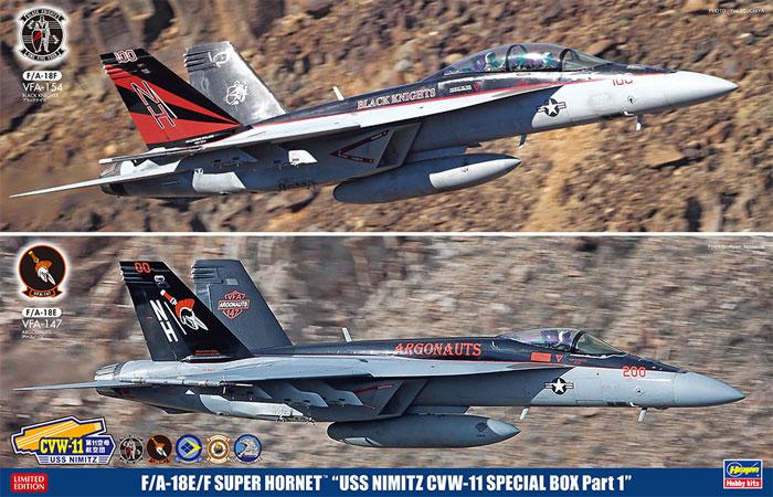 F/A-18E/F スーパーホーネット USS ニミッツ CVW-11 スペシャルパック Part 1プラモデル(ハセガワ1/72 飛行機 限定生産No.SP365)商品画像