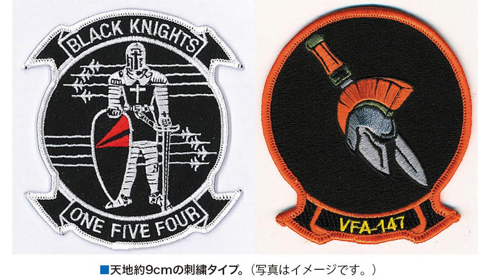 F/A-18E/F スーパーホーネット USS ニミッツ CVW-11 スペシャルパック Part 1プラモデル(ハセガワ1/72 飛行機 限定生産No.SP365)商品画像_3
