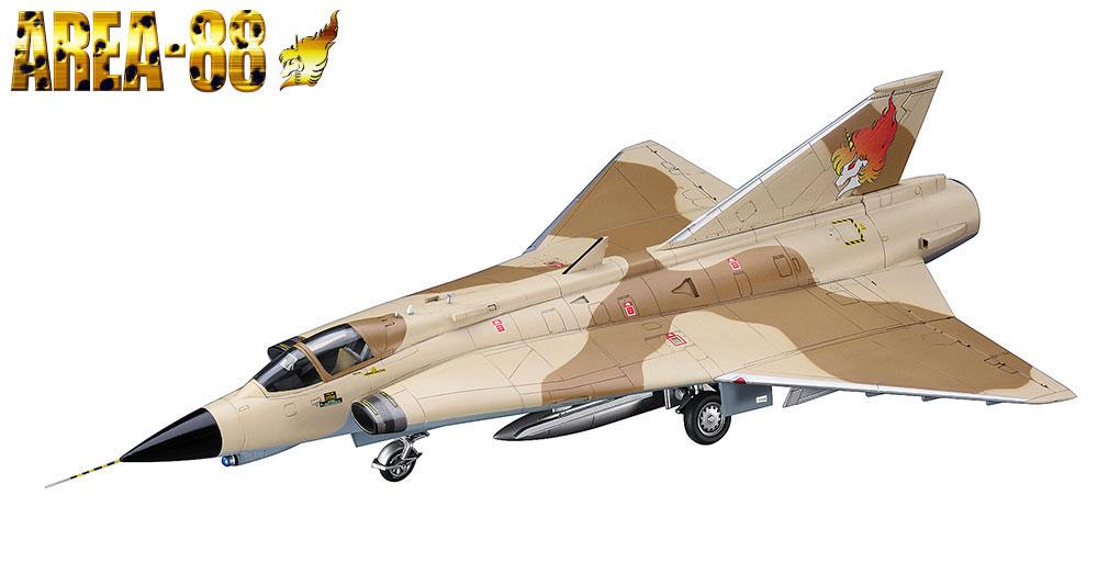 J35J ドラケン 風間 真 (エリア88)プラモデル(ハセガワクリエイター ワークス シリーズNo.64758)商品画像_2