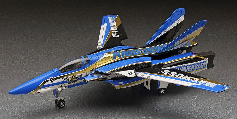VF-1J バルキリー マクロス35周年塗装機プラモデル(ハセガワ1/72 マクロスシリーズNo.65839)商品画像_2