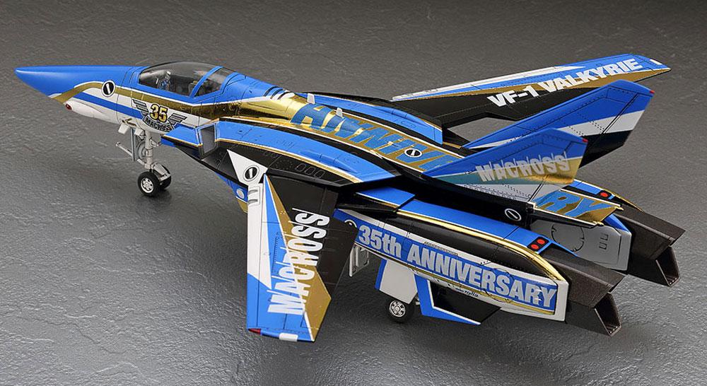 VF-1J バルキリー マクロス35周年塗装機プラモデル(ハセガワ1/72 マクロスシリーズNo.65839)商品画像_3